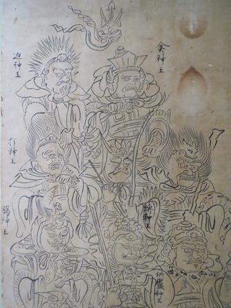 十六善神図像(玄証筆)1.jpg
