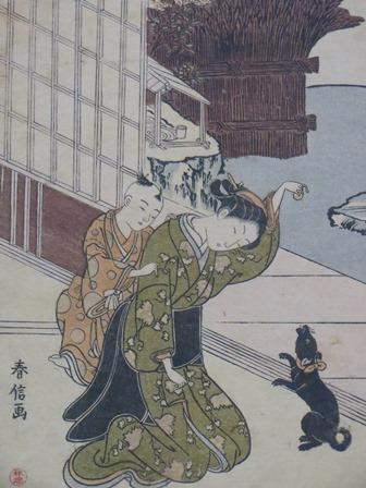 犬を戯らす母子(鈴木春信).jpg